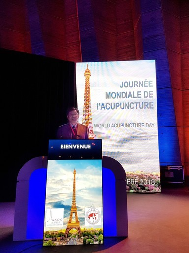 顏宏融副院長獲邀參加聯合國教科文組織UNESCO會議。