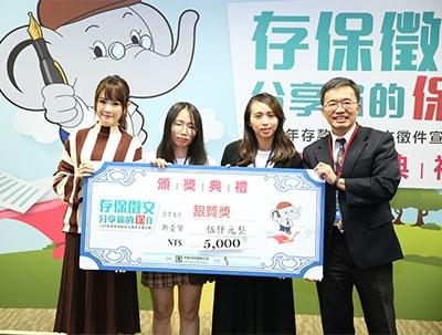 龍華科大文創系泉州專班學生胡愛穗(左2),參加107年存款保險短文徵件,榮獲銀質獎。