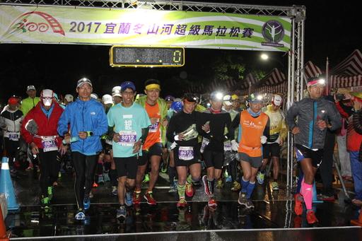 2018宜蘭冬山河超級馬拉松,將在這周末11月24日晚上九點親水公園開跑。