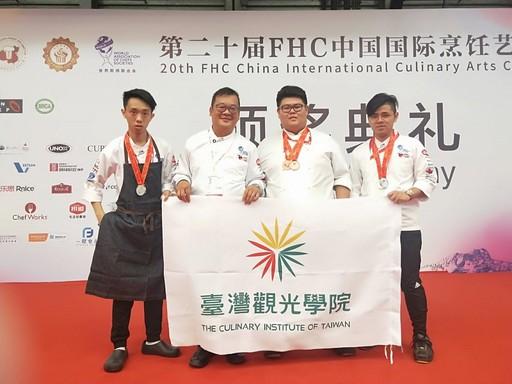 臺灣觀光學院參加第二十屆FHC中國國際京飪藝術大賽,餐飲系黃佳葆同學(左1)、廚藝系林彥兆(右2)及邵希漢(右1)獲獎後與裁判合影。