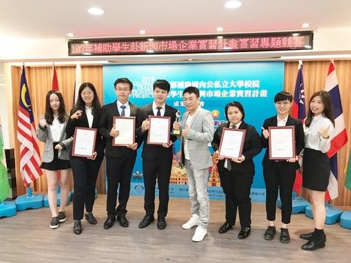 李永全老師與今年度實習生於實習成果競賽共獲六個獎項。