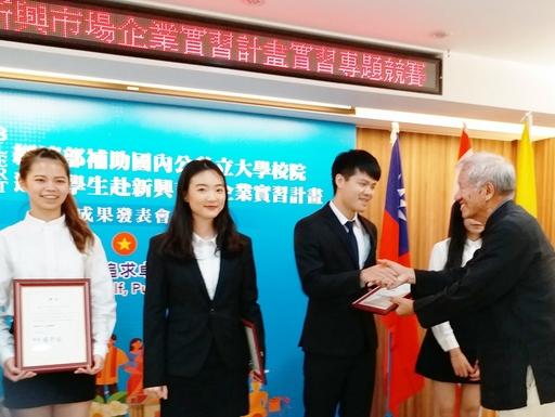 林龍璟同學獲最佳人氣獎第三名。