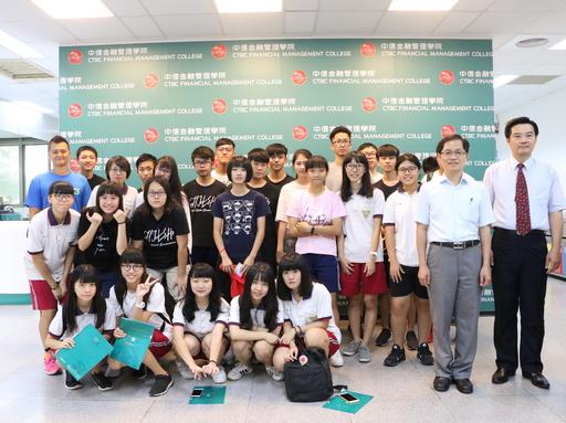 新化高中校長鄭曜忠帶領40名優秀學生參訪中信金融管理學院