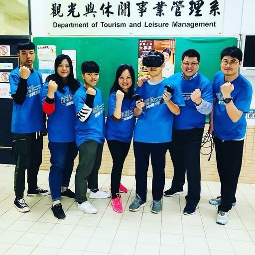 觀休系主任莊哲仁(右2)鼓勵學生一起夯VR