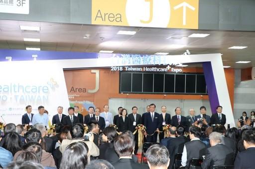 蔡長海董事長受邀出席台灣醫療科技展開幕典禮。