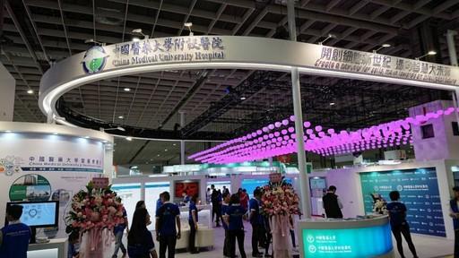 中國醫大附設醫院的展場設計美倫美奐。