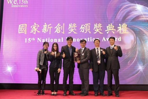 中國醫藥大學謝佳宏教授研究團隊接受頒獎表揚。