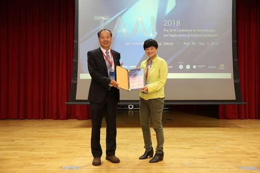 TAAI 2018人工智慧技術與應用研討會,曾憲雄副校長頒發感謝狀給Keynote 講者-KKBOX 陳怡安。