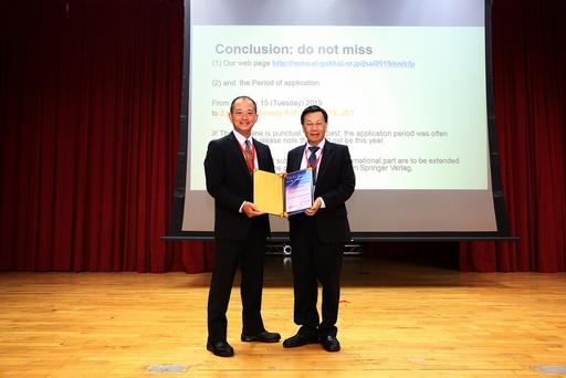 TAAI 2018人工智慧技術與應用研討會,蔡進發校長頒發感謝狀給Keynote 講者-大澤幸生(Yukio Ohsawa)教授。