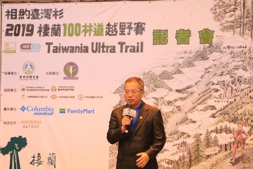 教育部體育署主任秘書葉丁鵬肯定首屆賽事的成功,啟動臺灣越野推向國際,擴大臺灣運動的能見度與正面形象。