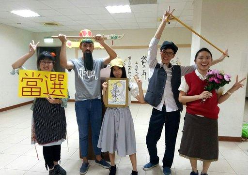 臺北大學通識課程學生自編自演三鶯歷史