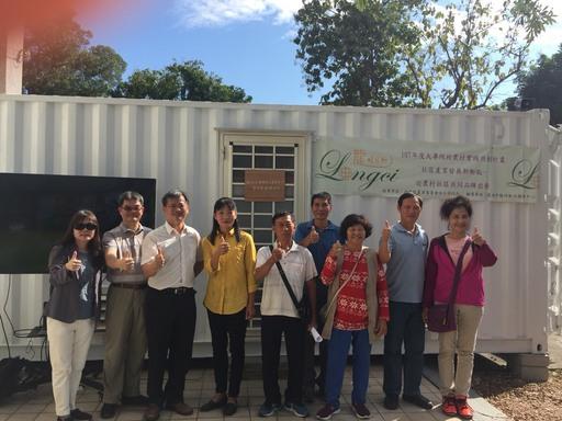 農特產品展售中心暨竹藝體驗教室開幕