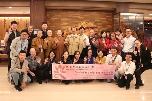 馬來西亞「笨珍培群獨立中學」、「關丹中華中學」來訪佛光大學,佛大校長楊朝祥設宴接待。