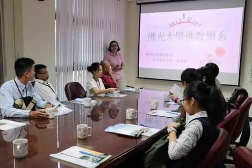 佛光大學安排貴賓參與科系座談會。