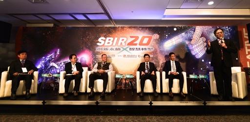 SBIR 20th創新永續X智慧轉型成果展-造生態 挺創業座談會,產官學研共襄盛舉。