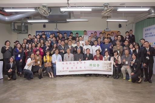 這次校慶特別邀請各領域校友回來共襄盛舉,凝聚開平餐飲校友及學校的連結,為台灣餐飲業注入更強大的助力,共創國際餐飲趨勢。
