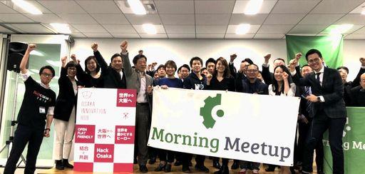 外貿協會率4家新創業者,參加大阪創新中心「台灣Startup」活動合影。