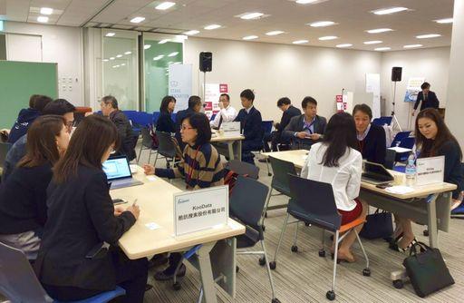台灣新創業者與伊藤忠、Daiwa House等日本重量級企業進行洽談。