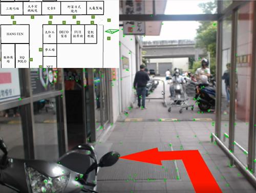 擴增實境商店導引功能的真實應用場景畫面-照片