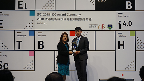 機械系莊博翔同學受獎照片
