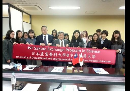 日本產業醫科大學校長東敏昭教授(左五)、國際長上野晉教授(左四)與中醫藥大職安系研習師生合影。