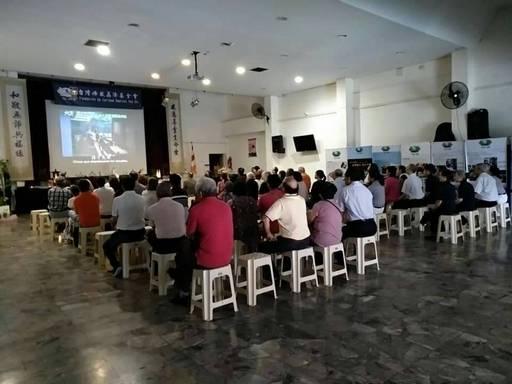 各僑團社及阿根廷友人踴躍出席歲末祝福感恩會