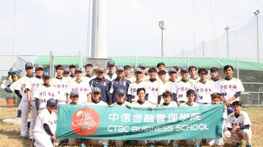 中信金融管理學院棒球隊D組三戰全勝,挺進明年(108)複賽