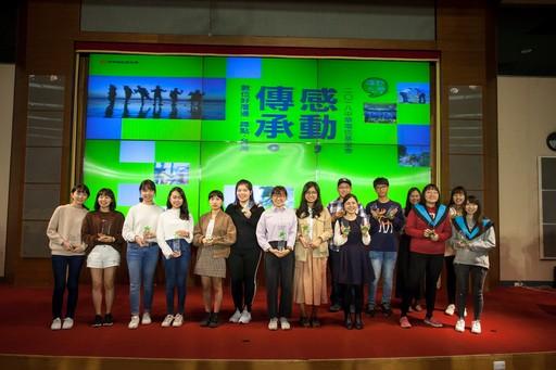 第10屆「蹲點‧台灣」獲獎團隊開心合照