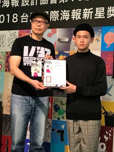 景文科大獲得最佳學校參與獎由學生葉力宏代表授獎。