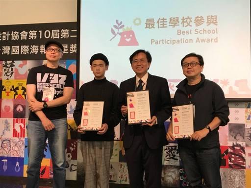 景文科大獲得最佳學校參與獎由學生葉力宏(左2)代表授獎。