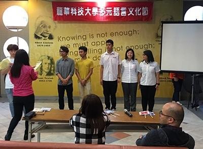 「英文單字猜猜猜」競賽,五專電機科一年級周明憓、張馨尹、王冠勳(右1至3)奪得佳作。