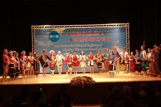 開幕式原住民舞團