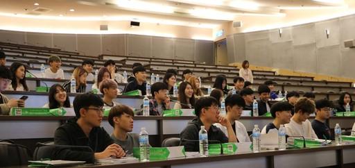 慶熙大學學生參與開幕式