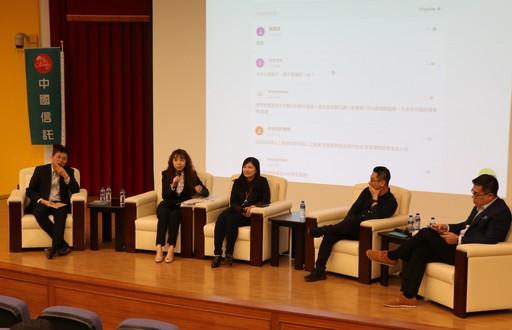 中信金融管理學院邀請精誠資訊蔣居裕營運長(右二)與校內師生進行AI論壇講座