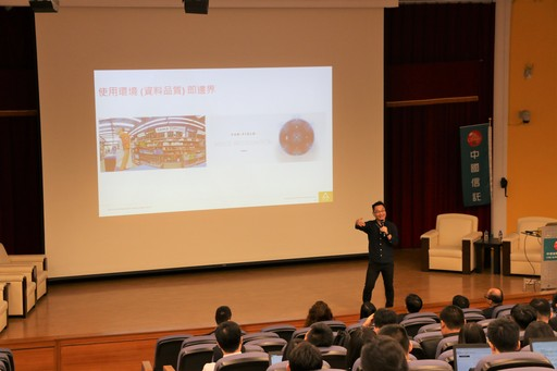 精誠資訊蔣居裕營運長以生動有趣的例子,為中信金融管理學院的師生講解人工智慧於各領域的應用