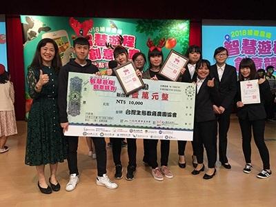 龍華科大觀光系鍾涓涓老師指導學生,2018綠遊農場智慧遊程創意競賽,獲得多項大獎。