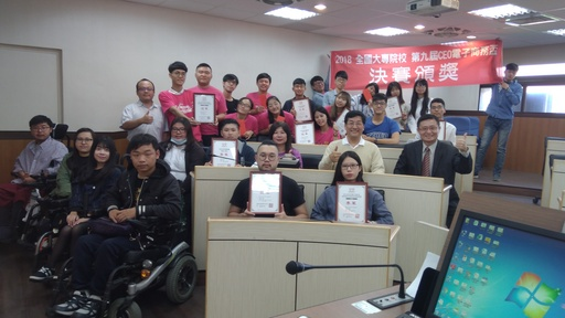 決賽獲獎代表合照(前排兩位為景文科大代表受獎學生)。