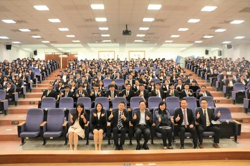 (左起)中信金融管理學院舉辦AI人工智慧論壇,邀請行政院前院長張善政博士(一排右四)分享「AI與未來生活」