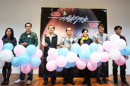 大家開心搓氣球剪綵,本屆多媒體設計系 -「大腦裏的房客」開幕茶會,圓 滿 成 功!