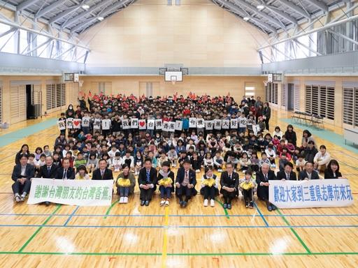 東海小學校感謝臺蕉(大合照)