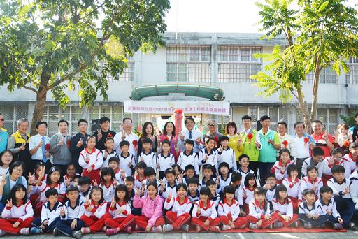 興化國民小學老舊校舍拆除重建 升級數位教學環境