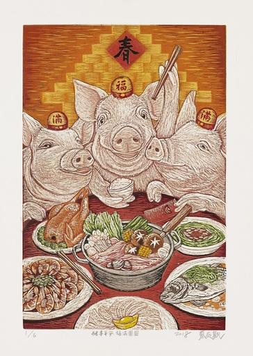 蔡庭歡〈豬事平安,福滿團圓〉45×30cm凸版