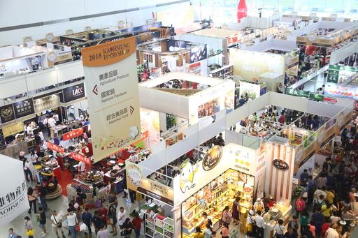 去(2018)年南台灣年度最專業食品展盛況,2019年歡迎一同共襄盛舉。