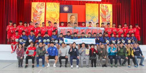 CGM基督教福音宣教會連結台韓足球交流