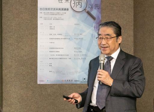 日本未病總研福生吉裕理事長