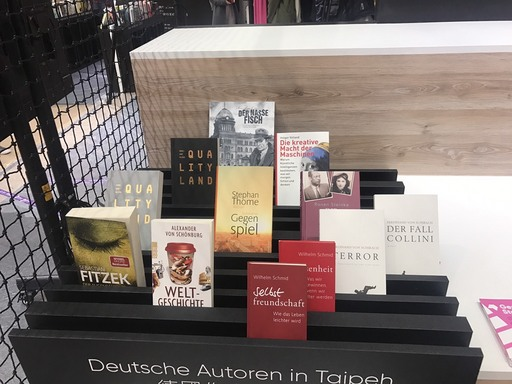 來台德國作家作品集