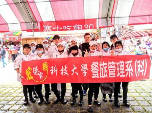 宏國德霖餐旅學院,農曆年前在總統府前義助寒士三十活動,為品德教育寫下最佳志工典範