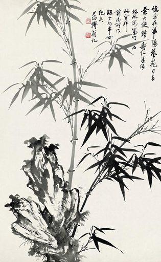 傅申_-竹石圖_宣紙_1966_134x68cm