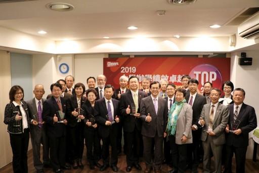 榮獲「2019大學辦學績效成長Top20」的各校代表合影。.