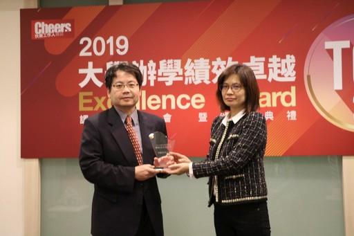 陳悅生教務長代表接受大學「Top20」領獎。